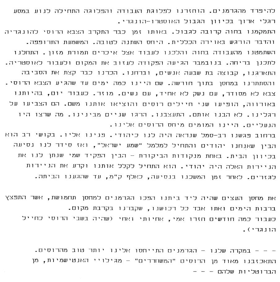 יהודה-2